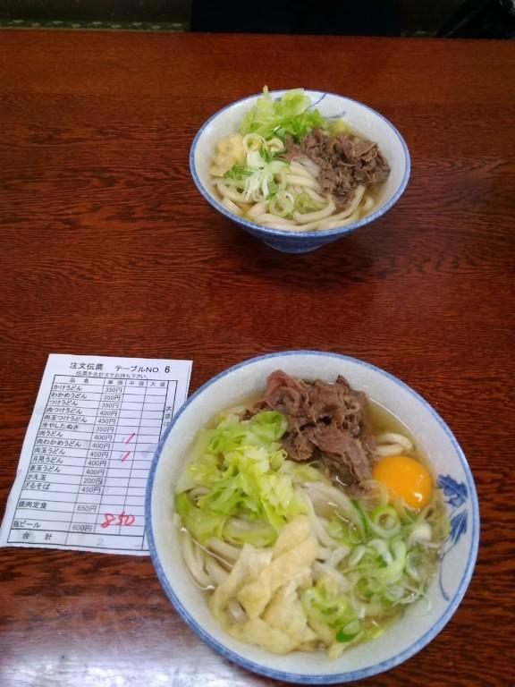 柳原うどん850円