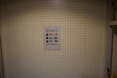 1024petroom3