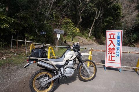 160321志田峠