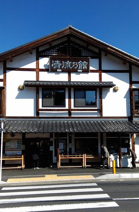 160211道の駅清川