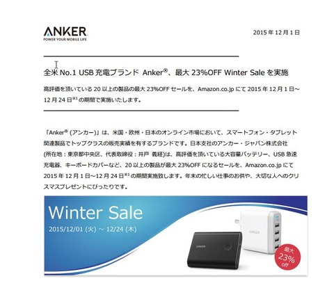 Anker3