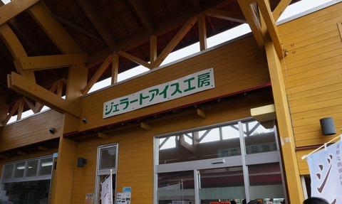 160806富士山一周6