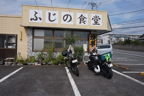 fujinosyokudou